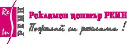 РЕИН реклама варна Logo