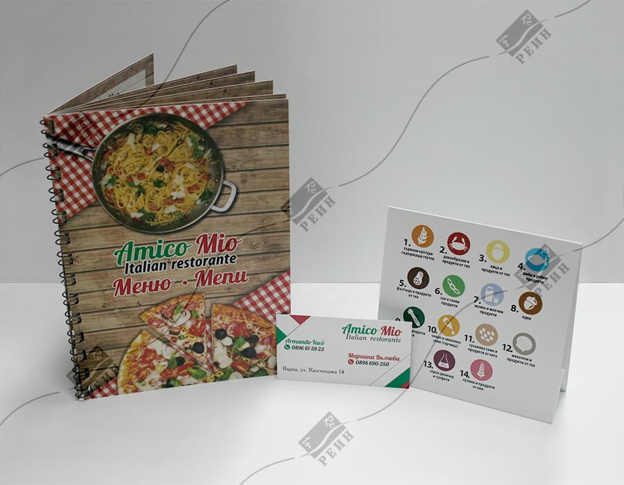Ресторант Amico Mio