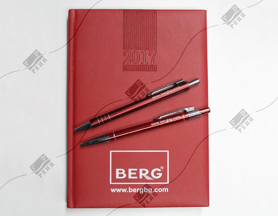 Berg тефтер и химикалки