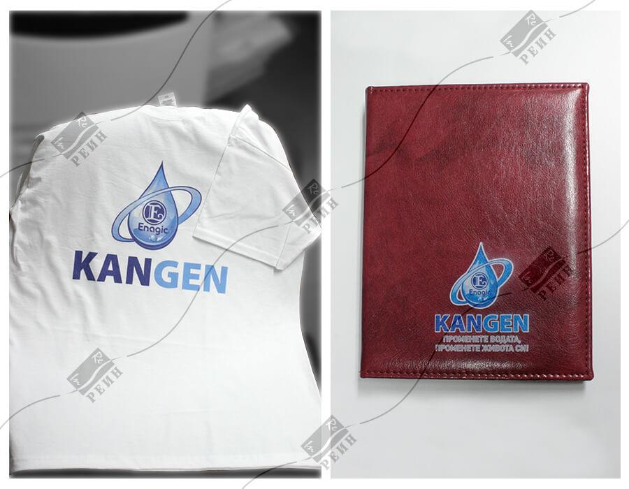Канген - тефтер + тениска