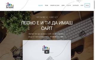 M brand - сайт платформа