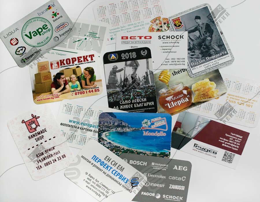 джобни календарчета/визитки