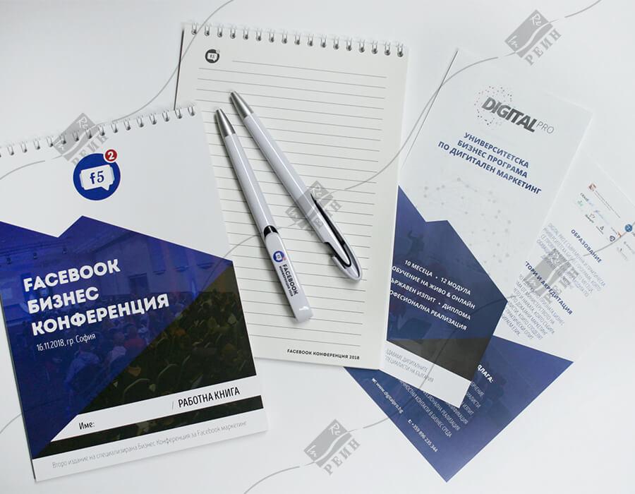 Facebook-бизнес конференция