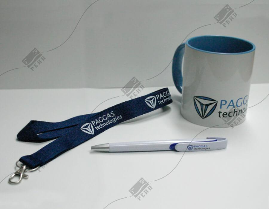 Paggas чаши, ленти, химикалки
