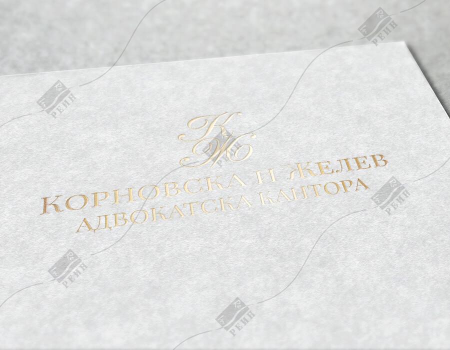 logo na advokatska kantora
