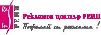 РЕИН реклама варна Лого